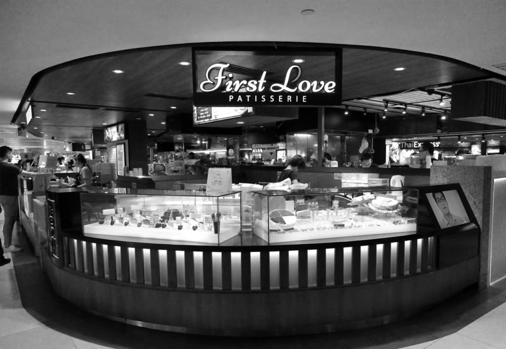 First Love Singapore